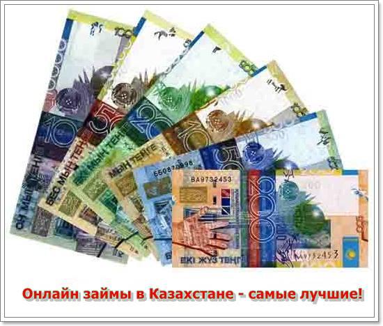знакомства на счет грин карту в казахстане