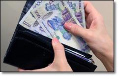 Как можно заработать деньги в интернете в казахстане лучшая группа вк с прогнозами на спорт
